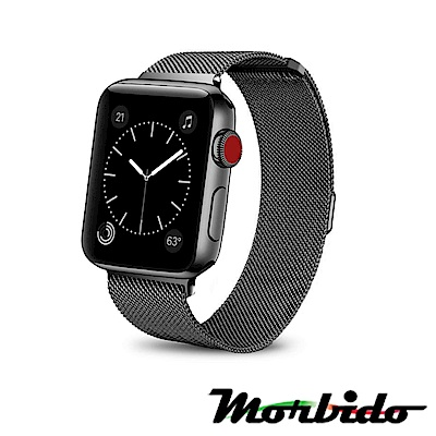 Morbido蒙彼多Apple Watch 38mm米蘭式磁吸不鏽鋼錶帶