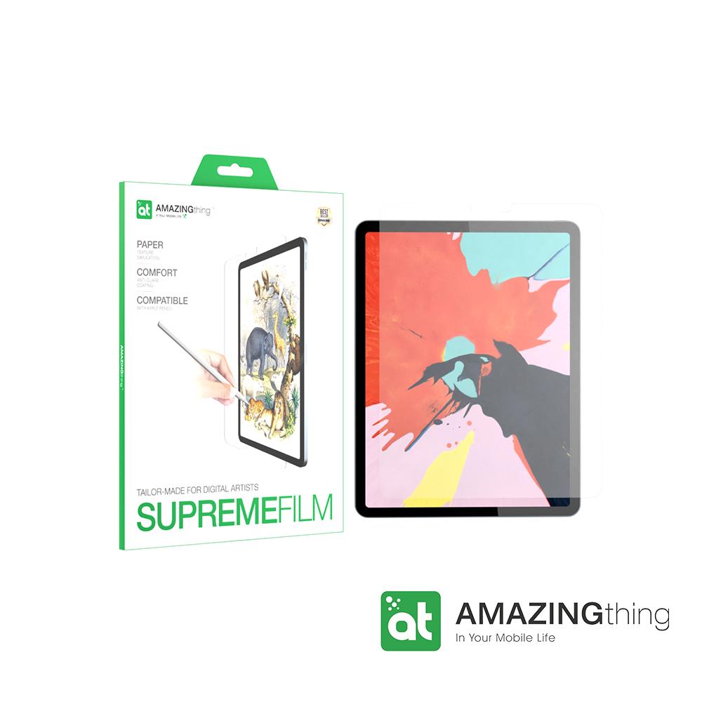 AmazingThing iPad Pro 2018 (12.9 吋) 專用繪圖保護膜