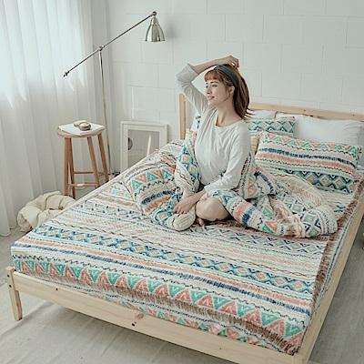 AmissU 北歐送暖法蘭絨雙人加大床包暖暖被四件組 卡洛之舞