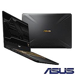 ASUS FX705GM 17吋筆電 (i7-8750H/GTX1060/1T+256G