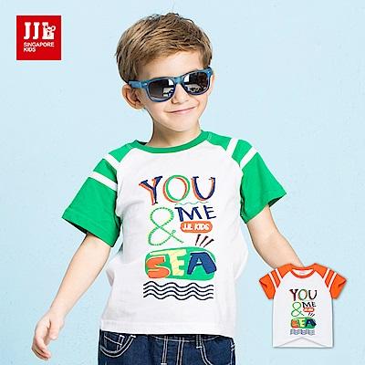 JJLKIDS You&Me字母印花純棉T恤(2色)