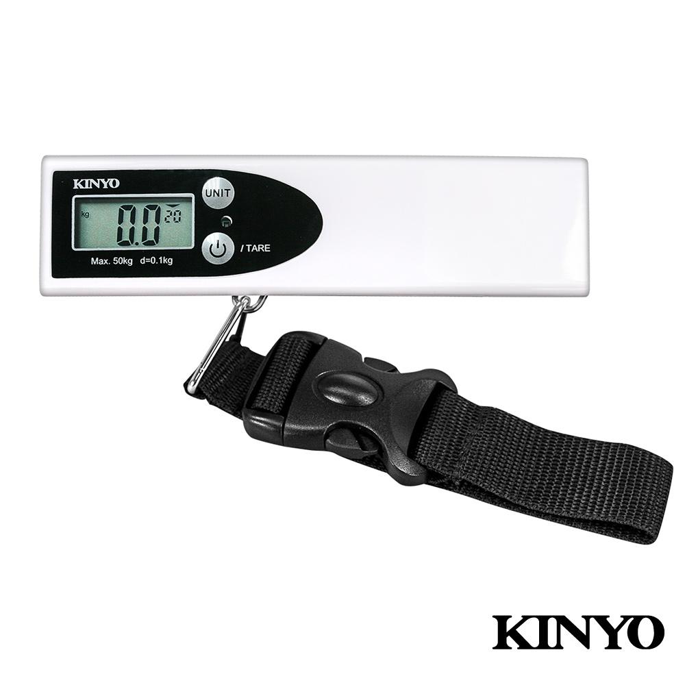 KINYO電子行李秤DS010