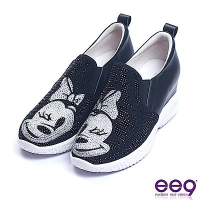 ee9 異材質拼接閃耀星光內增高休閒鞋 黑色