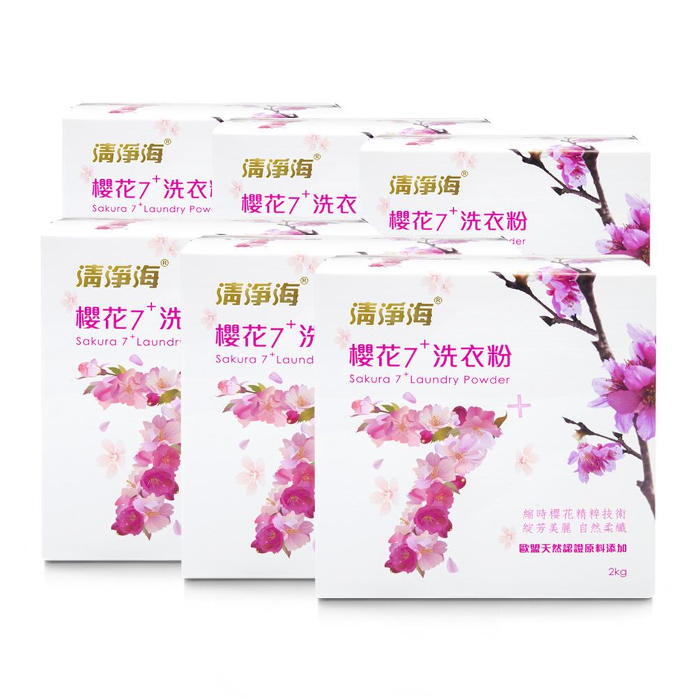 清淨海 櫻花7+系列洗衣粉 2kg(箱購6入組)