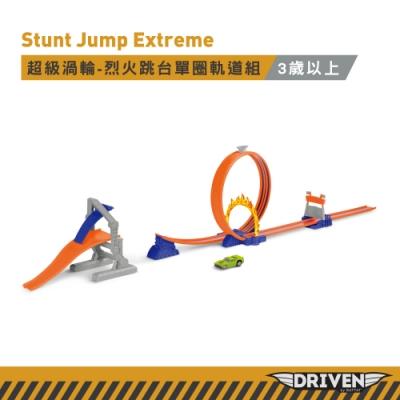battat 超級渦輪-烈火跳台單圈軌道組_Driven系列