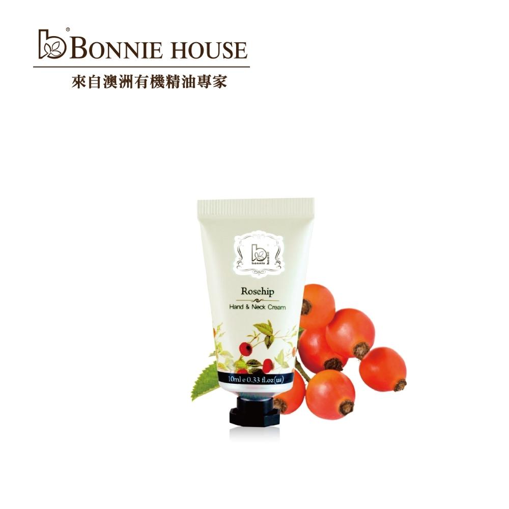 Bonnie House 原野玫瑰果手頸霜10ml