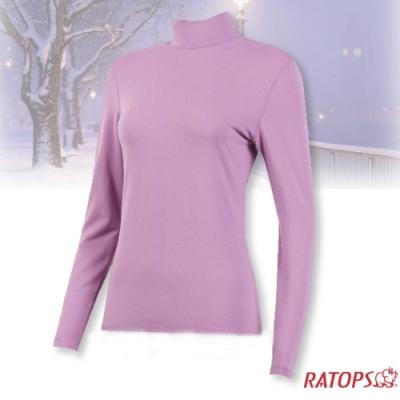 瑞多仕 女款 VILOFT 高領彈性保暖衣_DB4659 紫粉紅色
