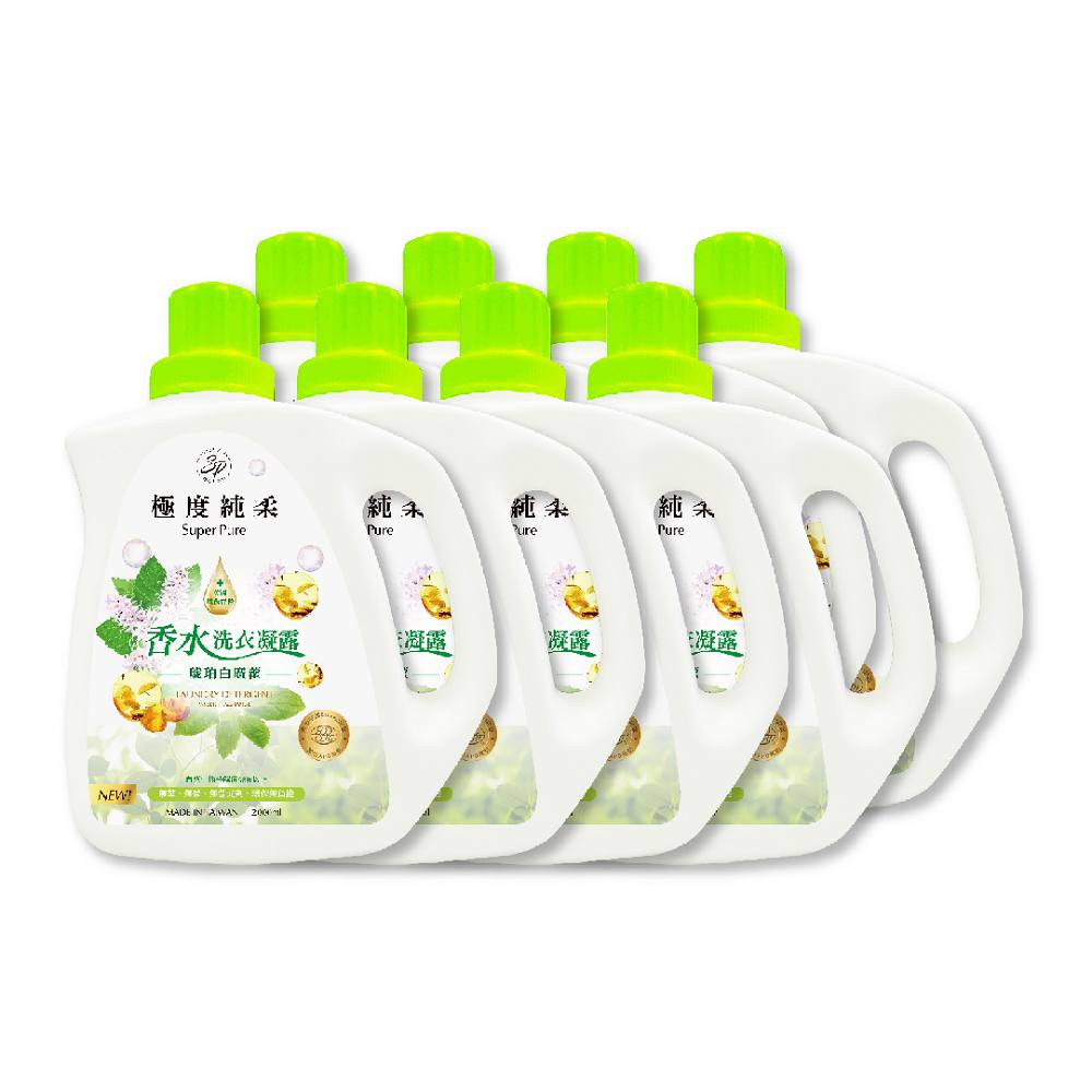 極度純柔香水洗衣凝露-琥珀白廣藿2000mlx8瓶/箱x2