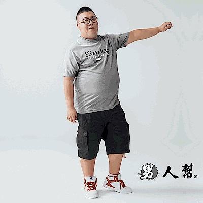 男人幫T1638*台灣製造純棉英文字母短袖T恤