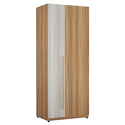文創集 帕德2.5尺開門衣櫃/收納櫃(吊衣桿+開放式層格)-75x60x197cm-免組