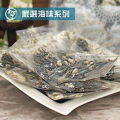 美佐子 嚴選海味系列-杏仁小魚乾(120g/包,共兩包)