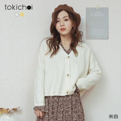 東京著衣 悠閒甜甜V領鏤空磨毛小外套(共二色)