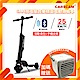 CARSCAM 6AH高電量 音樂精靈雙避震全折疊迷你電動滑板車-贈專用背包 product thumbnail 2