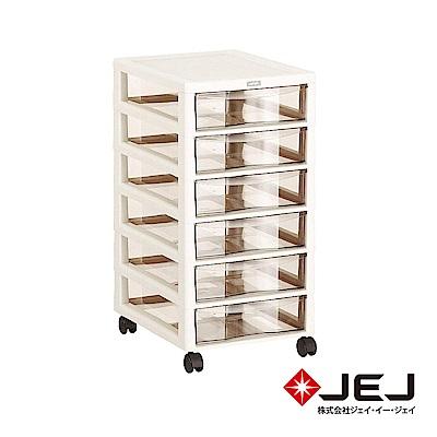 日本JEJ APLOS B4系列 文件小物收納櫃深型6抽附輪 2色可選