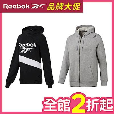 Reebok 男女款服飾五款任選均一價