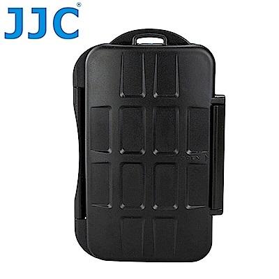 JJC記憶卡儲存盒適CF四張.Memory Sticu Duo八張即共12張卡,MC-1