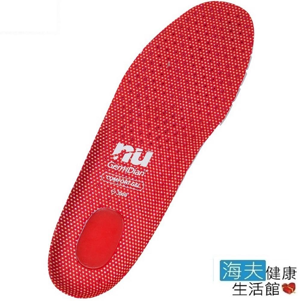 恩悠數位x海夫 NU 3D 能量 足弓 腳正鞋墊-3 緩解足底筋膜款