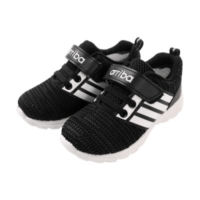 台灣製透氣飛織布輕量跑鞋sd7197 魔法Baby