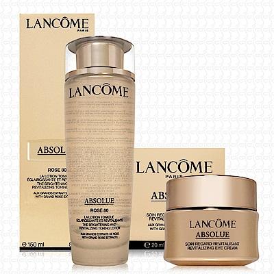 LANCOME蘭蔻 絕對完美黃金玫瑰修護露150ml+修護眼霜20ml