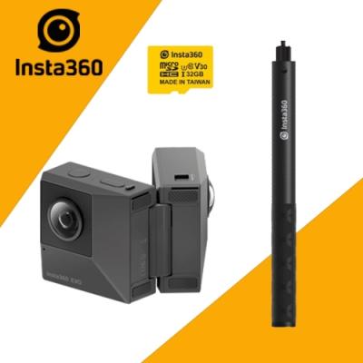 Insta360 EVO 3D 全景相機 公司貨 贈32G/100MBs卡+原廠隱形自拍棒