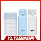 [買罐贈瓶]THERMOS膳魔師不鏽鋼真空食物燜燒罐0.5L藍點點