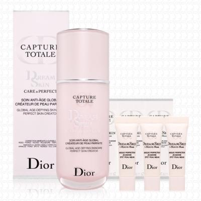 Dior迪奧 超級夢幻美肌萃50ml(贈超級夢幻美肌瞬效面膜3mlx3)