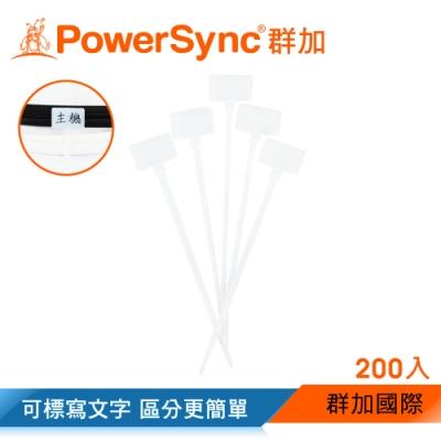 群加 PowerSync 標牌記號束線帶(白色)/200入
