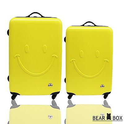 BEAR BOX 微笑系列經典二件組28吋24吋 輕硬殼旅行箱行李箱-黃色