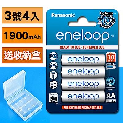 【Panasonic】eneloop日本製造低自放鎳氫電充電電池組(3號4入組)加贈收納盒