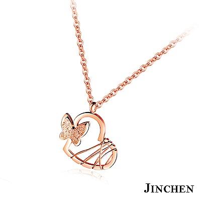 JINCHEN 白鋼愛心蝴蝶項鍊