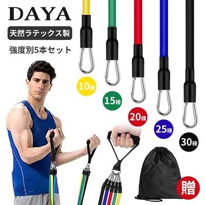 【DAYA】多功能彈力健身拉繩/拉力繩