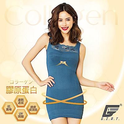 GIAT200D膠原蛋白親膚美體內搭塑衣(蕾絲款-土耳其藍)
