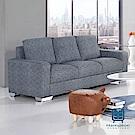 漢妮Hampton布拉克系列皮面三人沙發