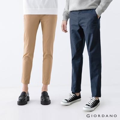 【時時樂】GIORDANO彈力休閒卡其褲(男女款任選)