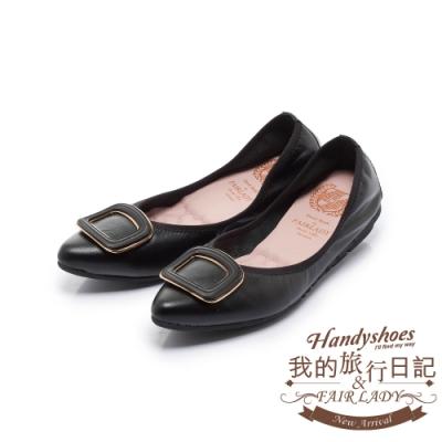 FAIR LADY我的旅行日記-通勤版 典雅雕花金屬方釦平底鞋 黑