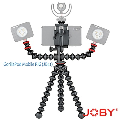 JOBY 手機直播攝影組 GorillaPod Mobile RIG -JB41