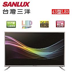SANLUX 台灣三洋 43型LED背光液晶顯示器-不含視訊盒 SMT-K43LE5