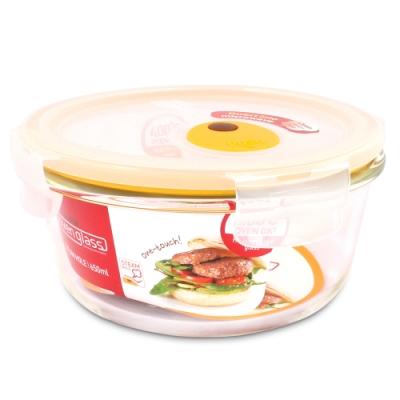 樂扣樂扣 三分隔耐熱玻璃保鮮盒1+1超值組/正方形800ML(快)
