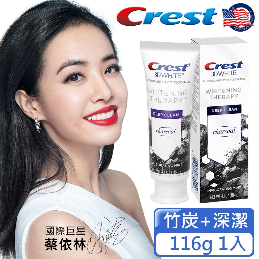 美國Crest-3DWhite自然亮白牙膏116g (竹炭+深潔)