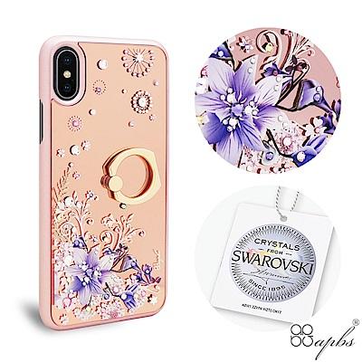 apbs iPhoneX 施華彩鑽鏡面指環扣手機殼-秘密花園