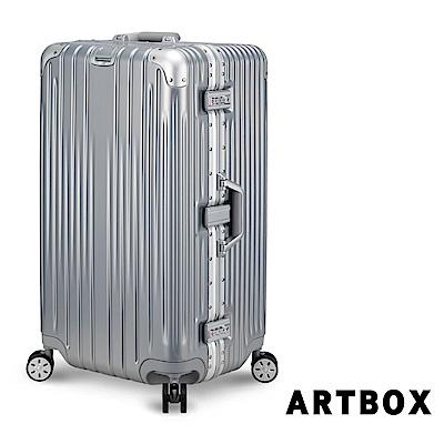 ARTBOX愛戀迷情29吋創新線條胖胖運動款鋁框行李箱銀色