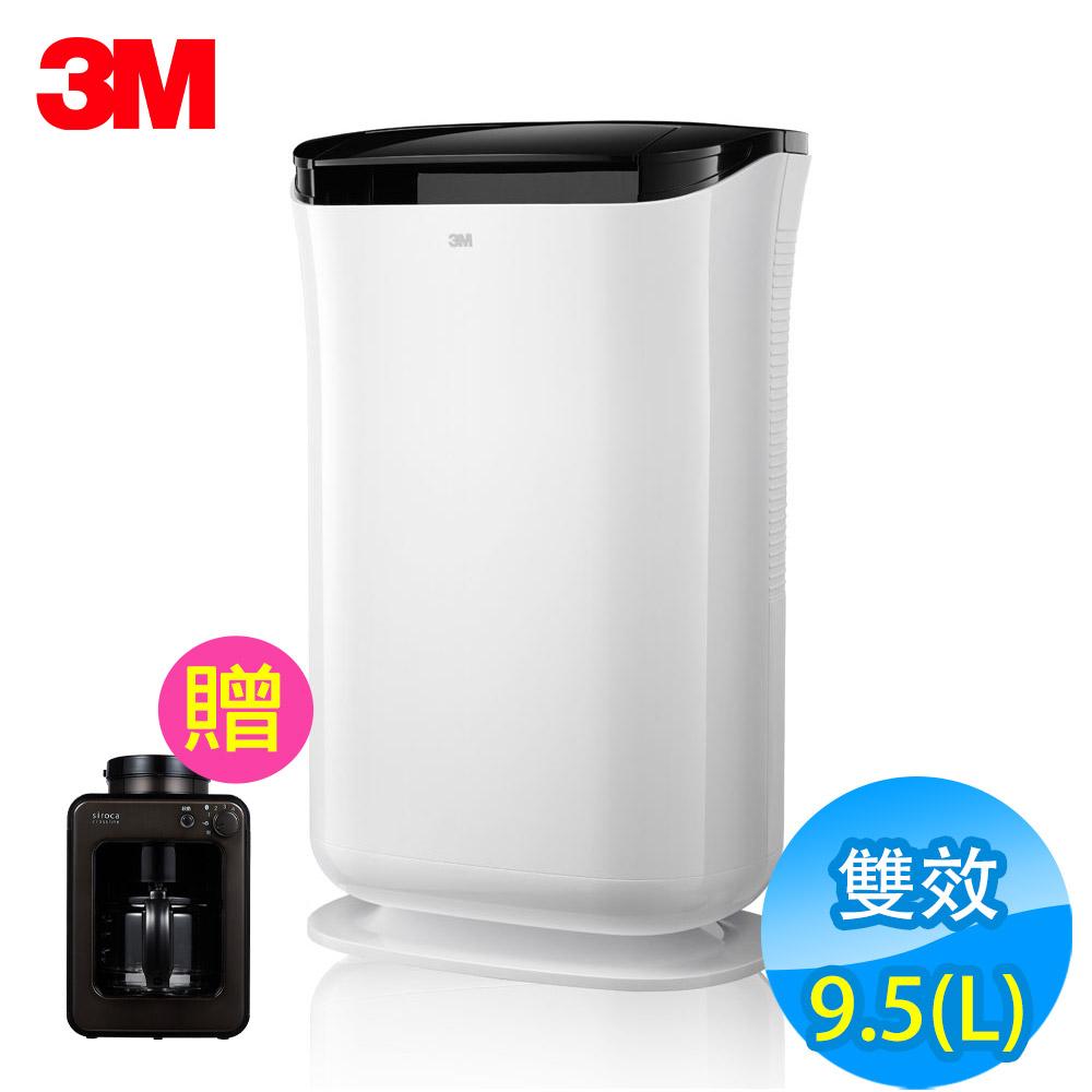 3M 3M 9.5L雙效空氣清淨除濕機 FD-A90W 送Siroca咖啡機 鎢黑