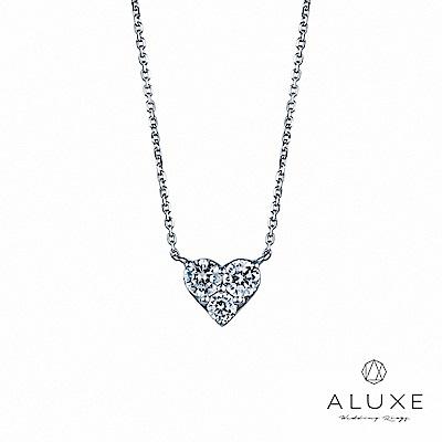 A-LUXE 亞立詩 The Heart 總重39分心形愛心美鑽項鍊