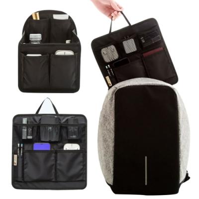 EZlife雙肩背包專用包中包(贈環保手提三杯套)