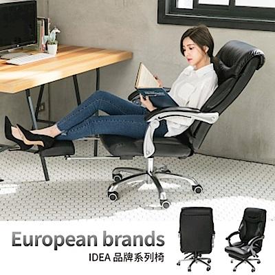 IDEA-尊爵版透氣皮革鋁合金高背主管椅-附腳托.PU靜音輪