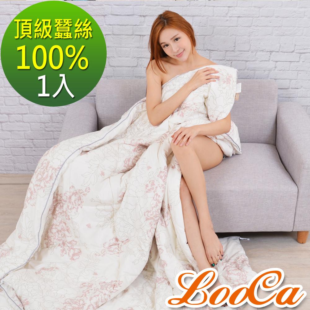 LooCa  花綻2.5kg 100%純蠶絲被1入