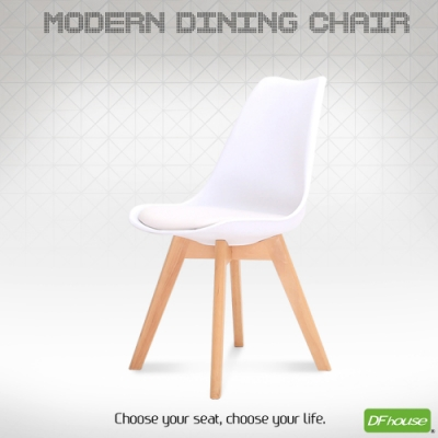 DFhouse翻糖造型餐椅-白色  48*48*85