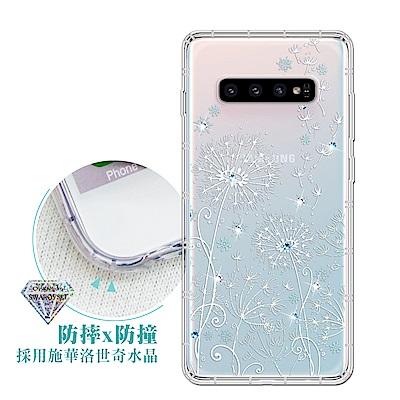三星 Samsung Galaxy S10 浪漫彩繪 水鑽空壓氣墊手機殼(風信子)