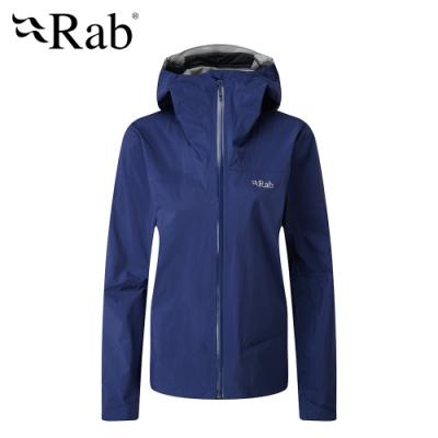 【RAB】Meridian Jacket 連帽防水外套 女款 藍圖 #QWG45