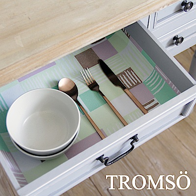 TROMSO 北歐防滑餐櫥抽屜墊-北歐撞色